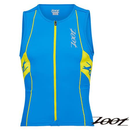 2015 ZOOT 專業級全拉式鐵人上衣(極光藍/黃)(男) 三鐵 Z1506027