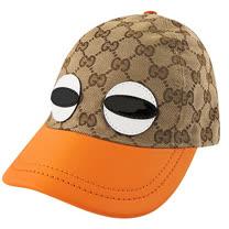 GUCCI 雙G織紋Kids系列棒球帽(M)(黃色)