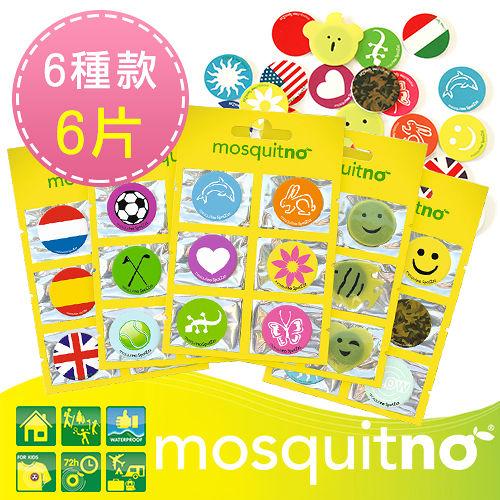 MosquitNo 長效型防蚊貼片 ^(6片^)^( ^)