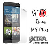 VXTRA 宏達電 HTC One M9 Plus / M9+ 手機專用 防眩光霧面耐磨保護貼