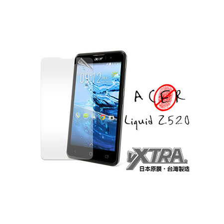 VXTRA 宏碁 Acer Liquid Z520 手機專用 防眩光霧面耐磨保護貼