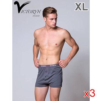 ★3件超值組★VICTORYH 全棉針織平口褲XL