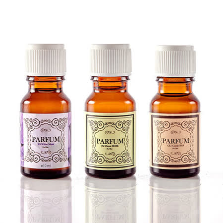 【Parfum 帕芬】名牌香水摩洛哥護髮油10mlX3