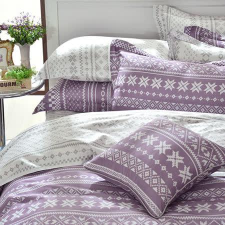 GOLDEN-TIME-烏克蘭印象-精梳棉-單人三件式兩用被床包組(紫)