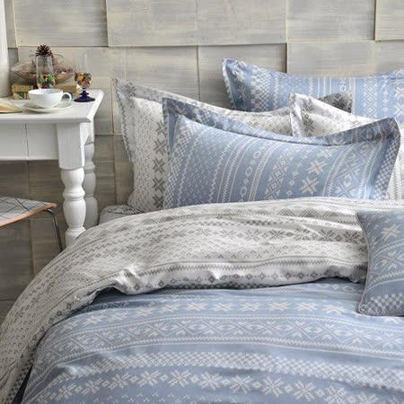 GOLDEN-TIME-烏克蘭印象-精梳棉-雙人四件式兩用被床包組(藍)