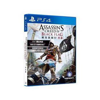 PS4 刺客教條 4:黑旗 亞洲中文版