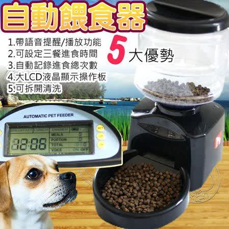 Pet Vill二代《乾電池液晶螢幕顯示自動餵食器》5.5公升