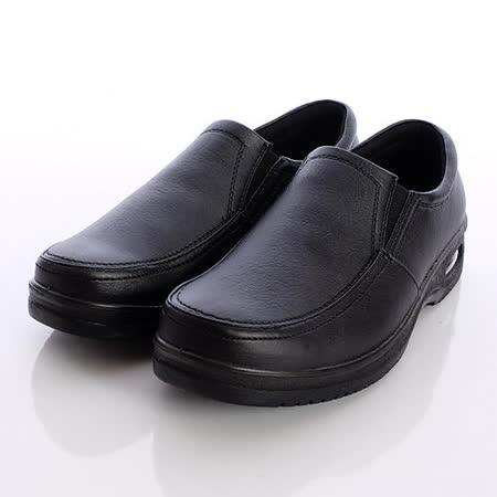 【網購】gohappy 線上快樂購日本製輕熟男機能鞋-OL通勤族氣墊男鞋-249-1278-BL黑(24cm-26.5cm)效果如何花蓮 遠 百 營業 時間
