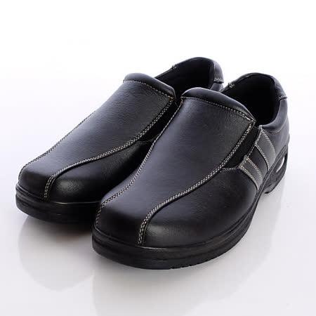 【部落客推薦】gohappy日本製輕熟男機能鞋-OL通勤族氣墊男鞋-249-1281-BL黑(24.5cm-26.5cm)哪裡買愛 買 嘉義