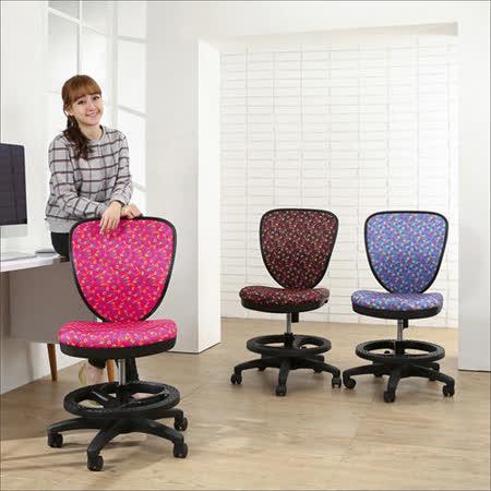 《BuyJM》數字附腳踏圈成型泡棉兒童椅/電腦椅/3色可選