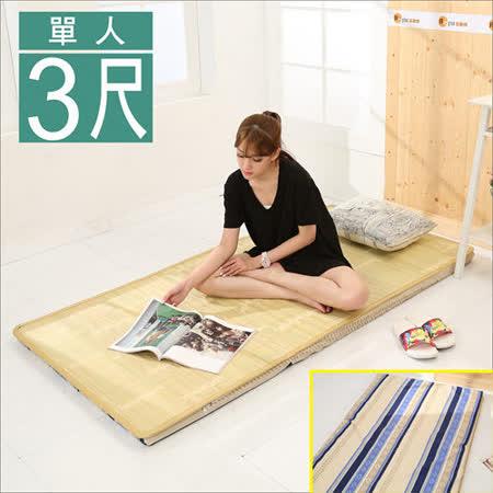 《BuyJM》3x6尺冬夏兩用高密度大青三折單人床墊