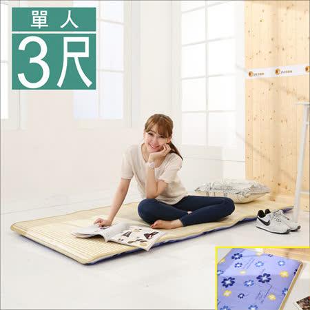 《BuyJM》3x6尺冬夏兩用三折鋪棉單人床墊