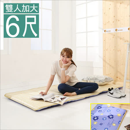 《BuyJM》6x6尺冬夏兩用三折鋪棉雙人加大床墊