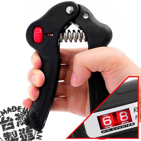 台灣製造HAND GRIP計次握力器(10~30公斤調節) P260-SD270 計數可調式握力器.運動健身器材