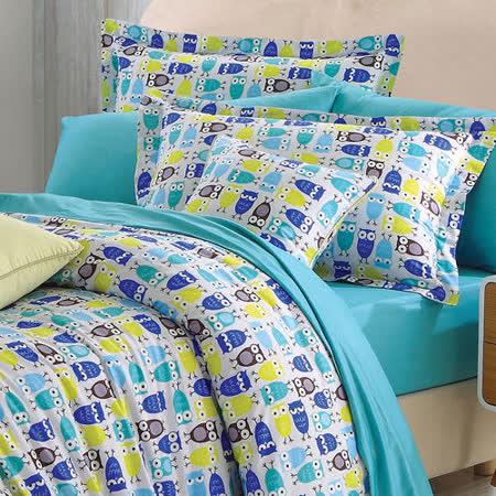 GOLDEN-TIME-貓頭鷹派對-精梳棉-加大四件式兩用被床包組(藍)