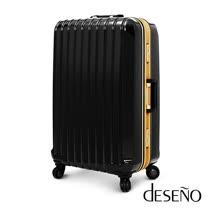【Deseno-Weekender】瑰麗絢燦26吋鋁框PC鏡面行李箱(黑金)