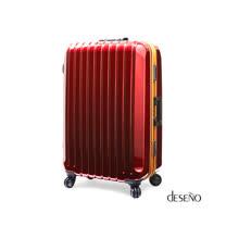 【Deseno-Weekender】瑰麗絢燦29吋鋁框PC鏡面行李箱(銀紅金)