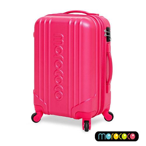 MOROCOCO繽紛卡邦-20吋超輕量ABS防刮霧面加大拉鍊行李箱(桃色)
