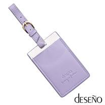 Deseno-高質感十字皮革紋旅行吊牌-粉紫