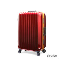【Deseno-Weekender】瑰麗絢燦26吋鋁框PC鏡面行李箱(銀紅金)