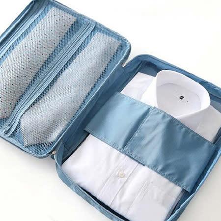 防潑水質感格紋襯衫收納袋-天藍色