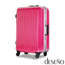 【Deseno】瑰麗絢燦-29吋Weekender系列鋁框PC鏡面鎖行李箱(桃紅)