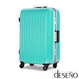 【Deseno】瑰麗絢燦-26吋Weekender系列鋁框PC鏡面鎖行李箱(藍綠)