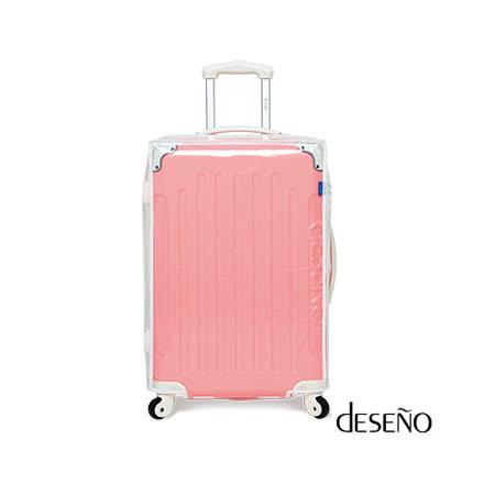 Deseno-透明防刮旅行箱套-28吋
