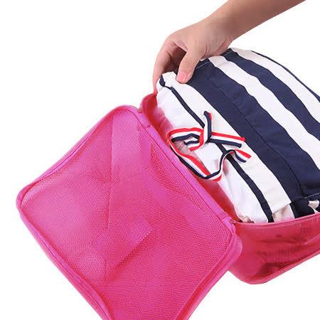 防潑水透氣網格衣物收納袋-桃紅