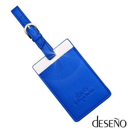 Deseno-高質感十字皮革紋旅行吊牌-寶藍