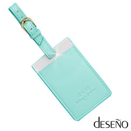 Deseno-高質感十字皮革紋旅行吊牌-藍綠