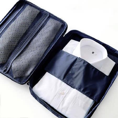 防潑水質感格紋襯衫收納袋-寶藍色