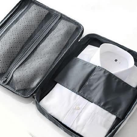 防潑水質感格紋襯衫收納袋-灰色