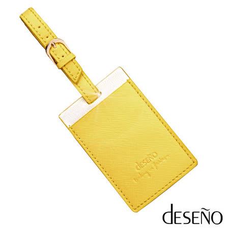 Deseno-高質感十字皮革紋旅行吊牌-黃色