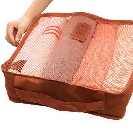 防潑水透氣網格衣物收納袋-橘色