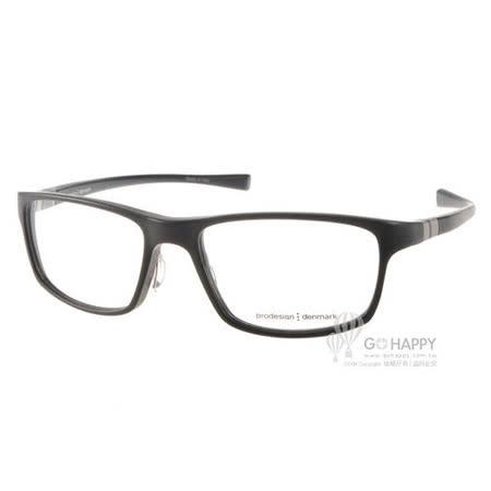 Prodesign Denmark眼鏡 完美工藝(霧黑) #PRO7634-1 C6031