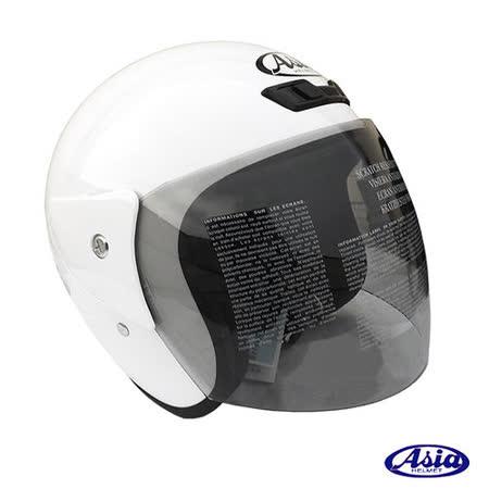 ASIA FreeStyle A702 3/4罩式安全帽 白