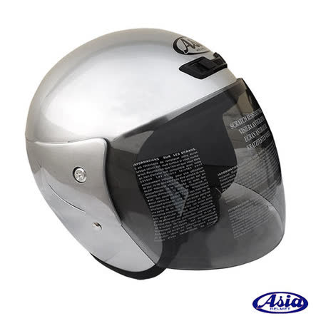 ASIA FreeStyle A702 3/4罩式安全帽 銀