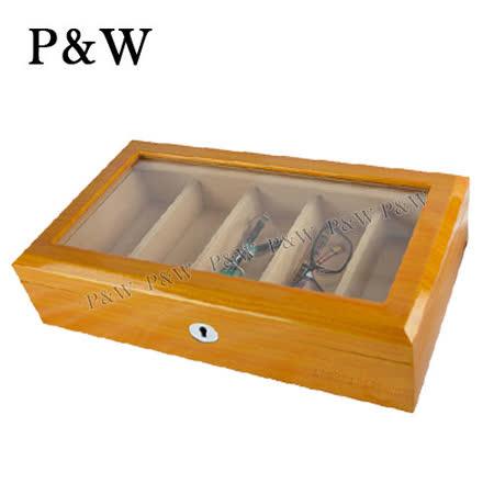 【P&W眼鏡收藏盒】【玻璃鏡面】 木質鋼琴烤漆 手工精品 5只裝眼鏡盒 收納盒