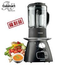 【福利品】《Cuisinart》美國美膳雅冷熱多功能調理機(SSB-1TW)