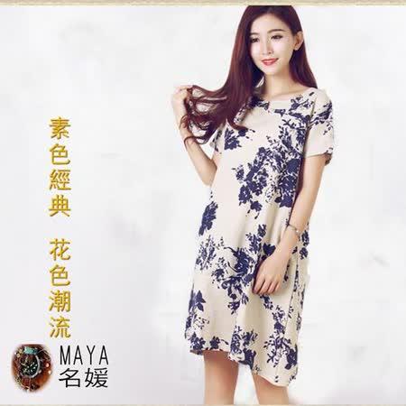 【Maya 名媛】(M~3xl)棉麻用料 中式改良領口 東方印花 風格獨特 短袖連身式洋裝-藍花款