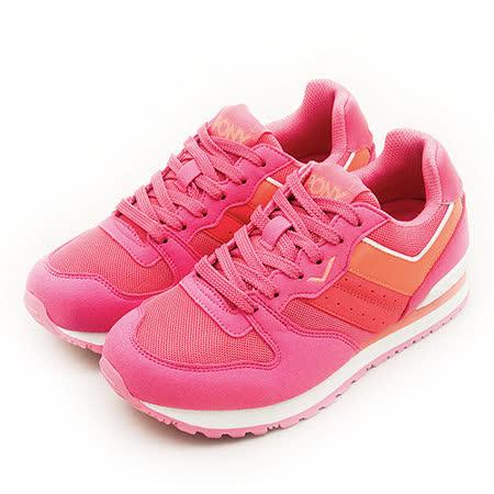 【PONY】女 繽紛韓風復古慢跑鞋 NCHASER 冰淇淋系列 莓紅橘 52W1CS61PM