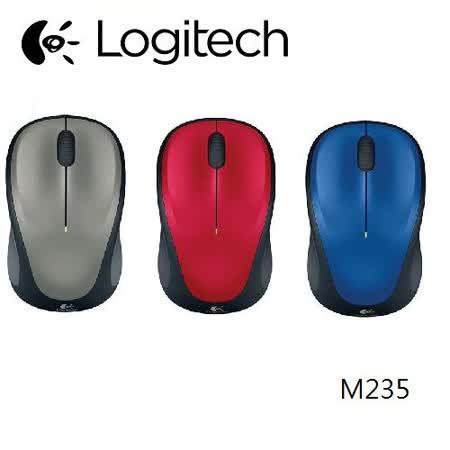 羅技M235無線滑鼠