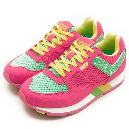 【PONY】女 繽紛韓風復古慢跑鞋 SOLA-V 彩虹系列 桃綠黃 52W1SO61PM