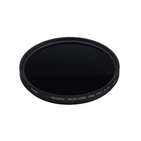 Daisee Variable ND32-1000六檔可調減光鏡77mm(公司貨)