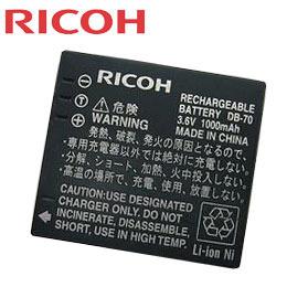 理光 RICOH 原廠鋰電池 DB-70