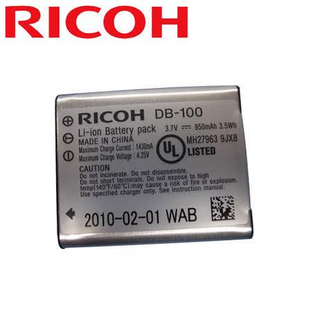 RICOH 原廠電池DB-100