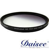 Daisee DMC SLIM Graduated ND PRO 77mm半面漸層多層鍍膜減光鏡(公司貨)