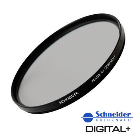 SCHNEIDER DIGITAL+ 72mm SCD CPL多層鍍膜偏光鏡(公司貨)