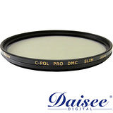 Daisee DMC SLIM C-POL 62mm多層鍍膜環型偏光鏡(公司貨)